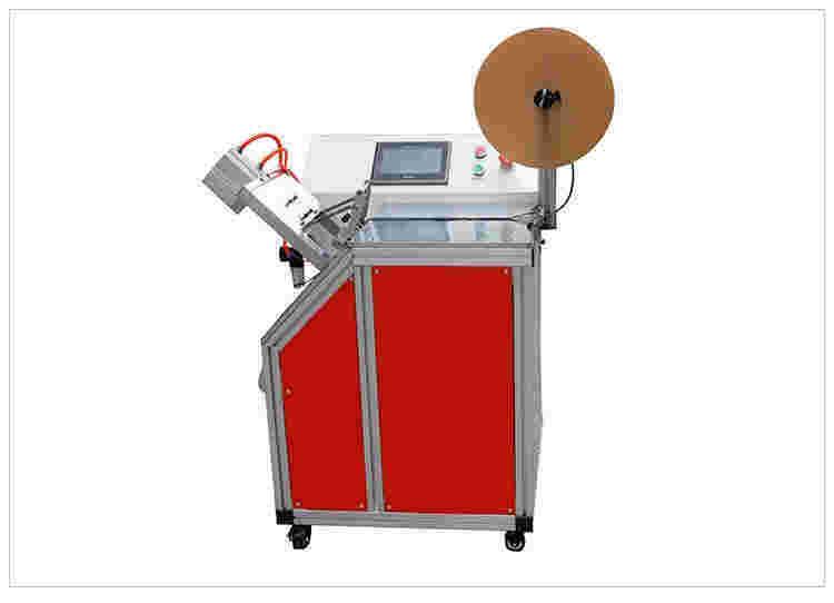Ultrasonic punching hole tape cutting machine